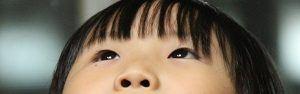 Spædbarnsterapi Pigen søger dig